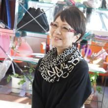 Yukiko ユキコ